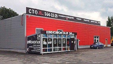 JS-Service Автосервис ремонт автомобилей двигателей Колпино Рабочий переулок д 3