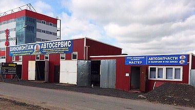 JS-Service Автосервис ремонт автомобилей двигателей СПб, Пулковское шоссе 19Ж