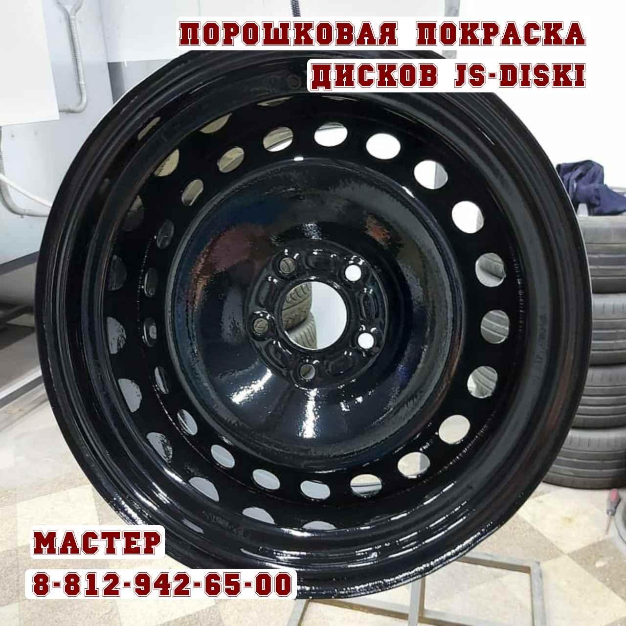 Порошковая покраска литых дисков краской в Спб 8-812-942-65-00