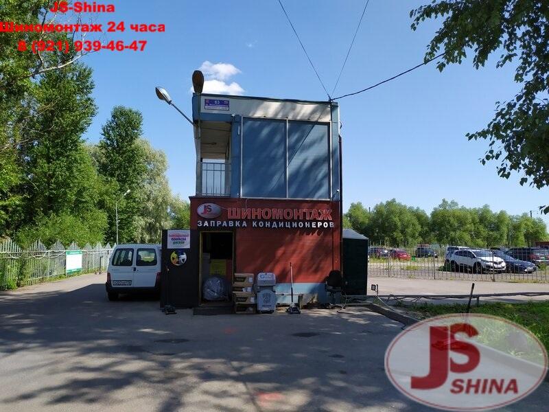 Шиномонтаж Пушкин, ул. Железнодорожная д. 65