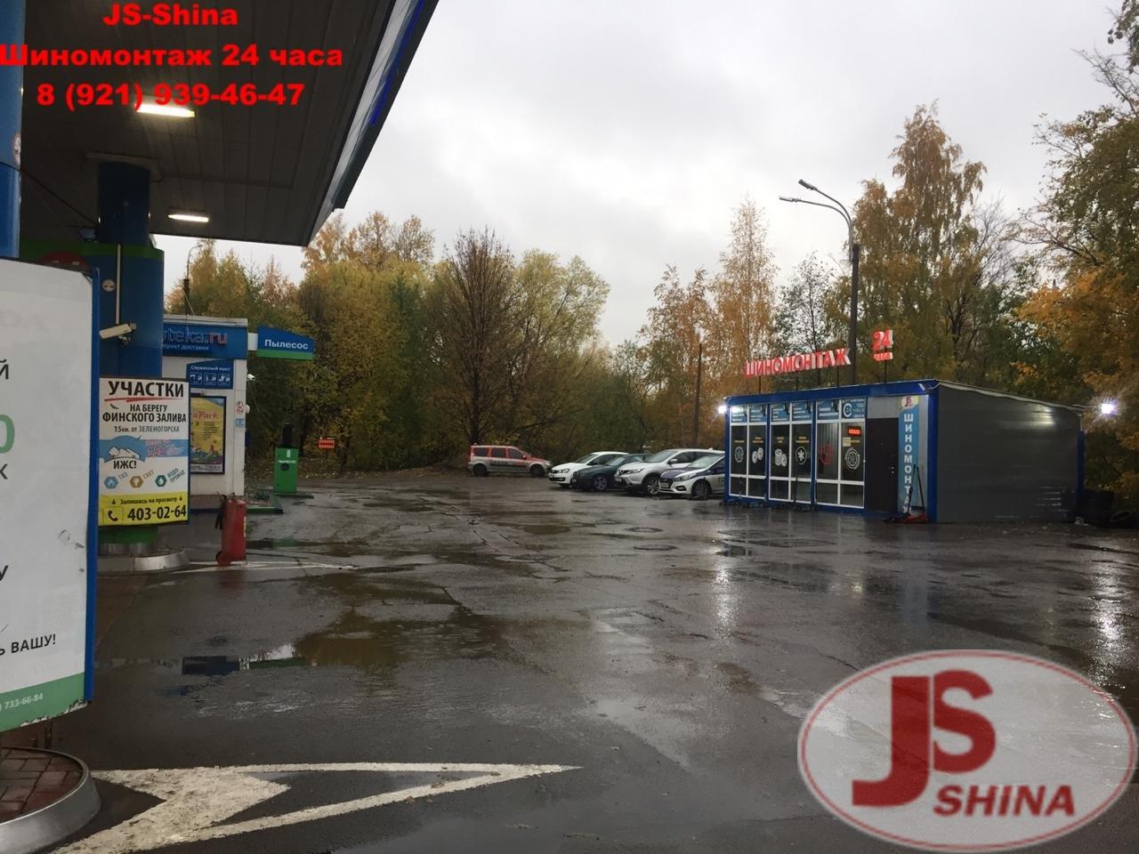 JS-Shina - Шиномонтаж 24 часа СПб, Объездное шоссе д. 15А