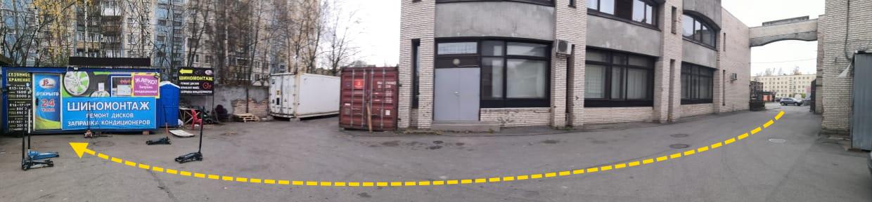 Шиномонтаж 24 часа Колпино Пролетарская 60в js-shina схема проезда
