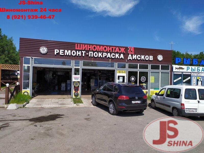 JS-Shina - Шиномонтаж 24 Пушкин, Кузьминское шоссе, 66Б