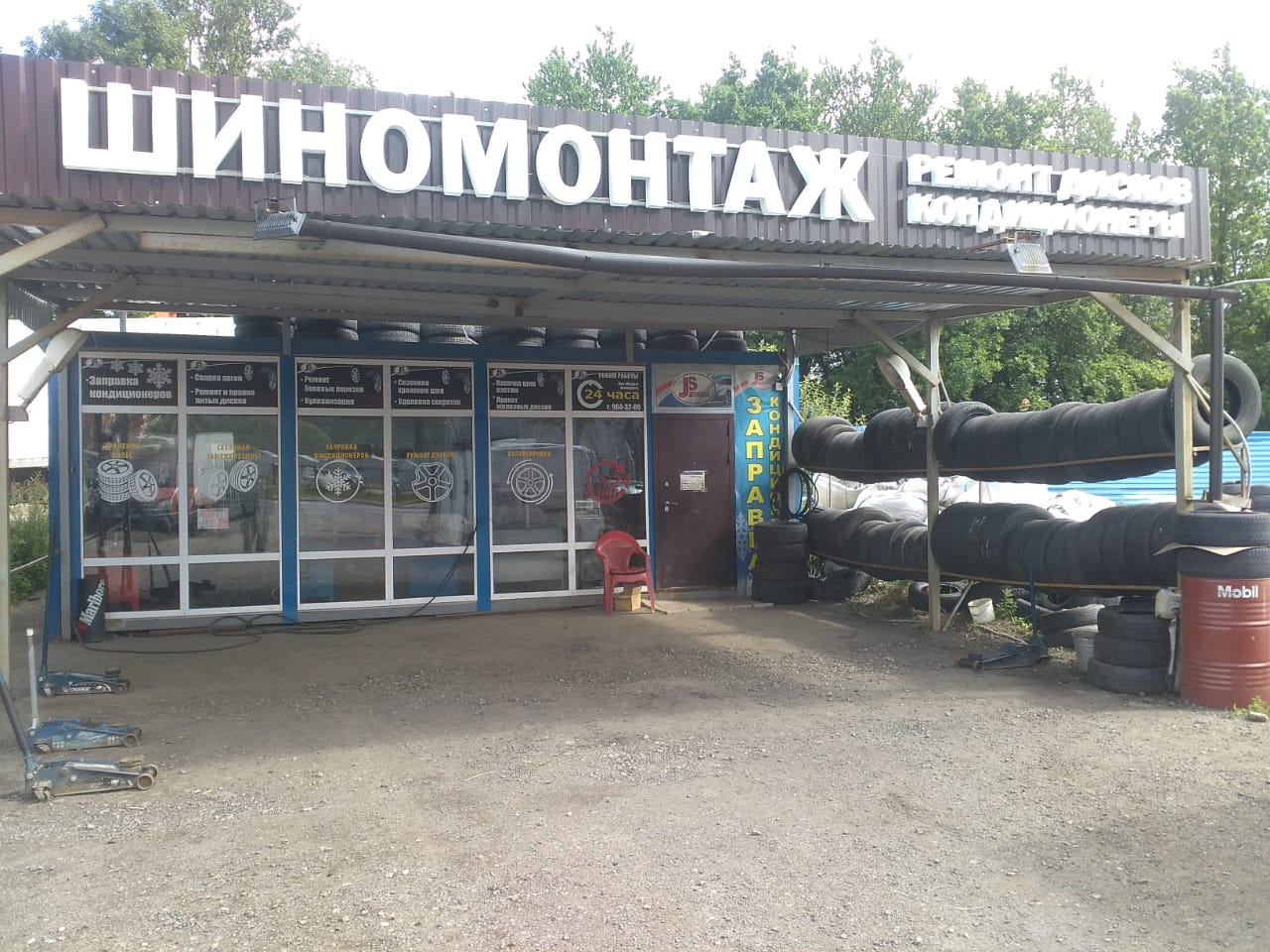 JS-Shina Шиномонтаж 24 часа СПб, ул. Коммуны, д. 13к2