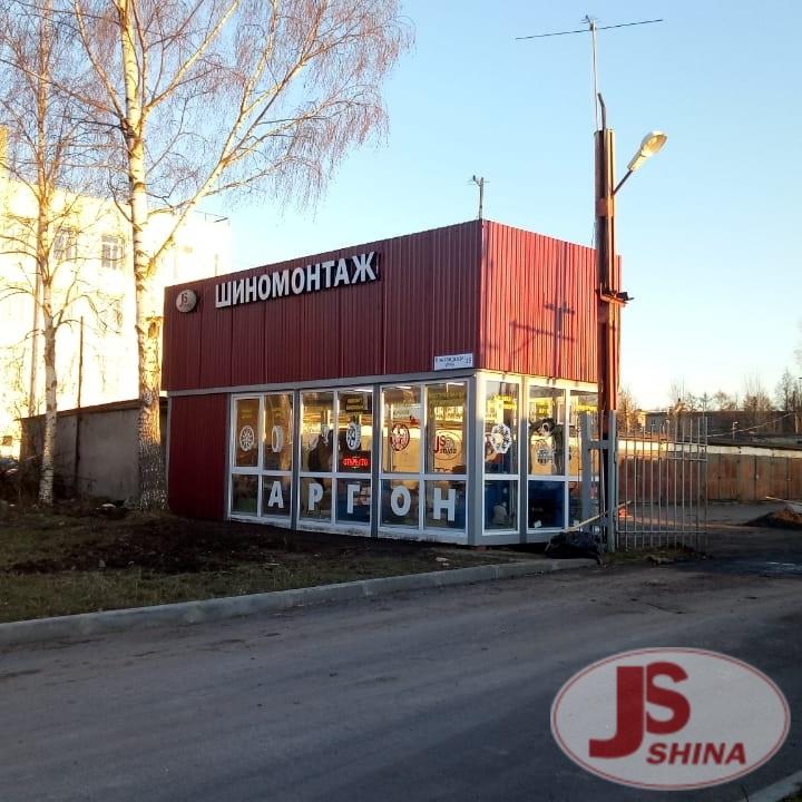 JS-Shina Шиномонтаж 24 часа в Колпино ул. Финляндская 18 тел 8-812-904-27-42