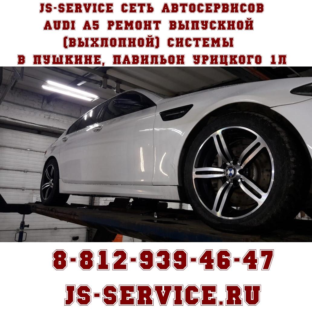 Автосервис в Пушкине JS-Service Павильон Урицкого д. 1
