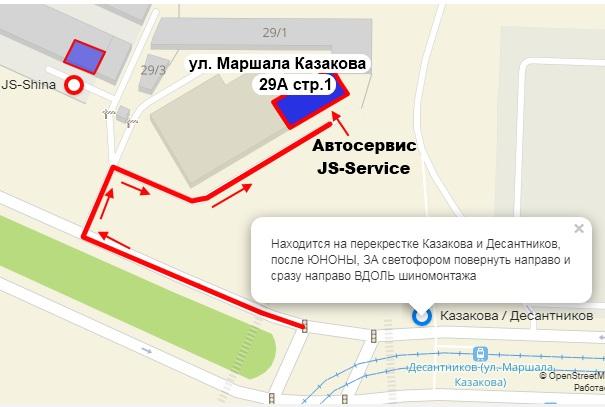 Схема проезда автосервис JS-Service ул. Маршала Казакова, 29А стр. 1