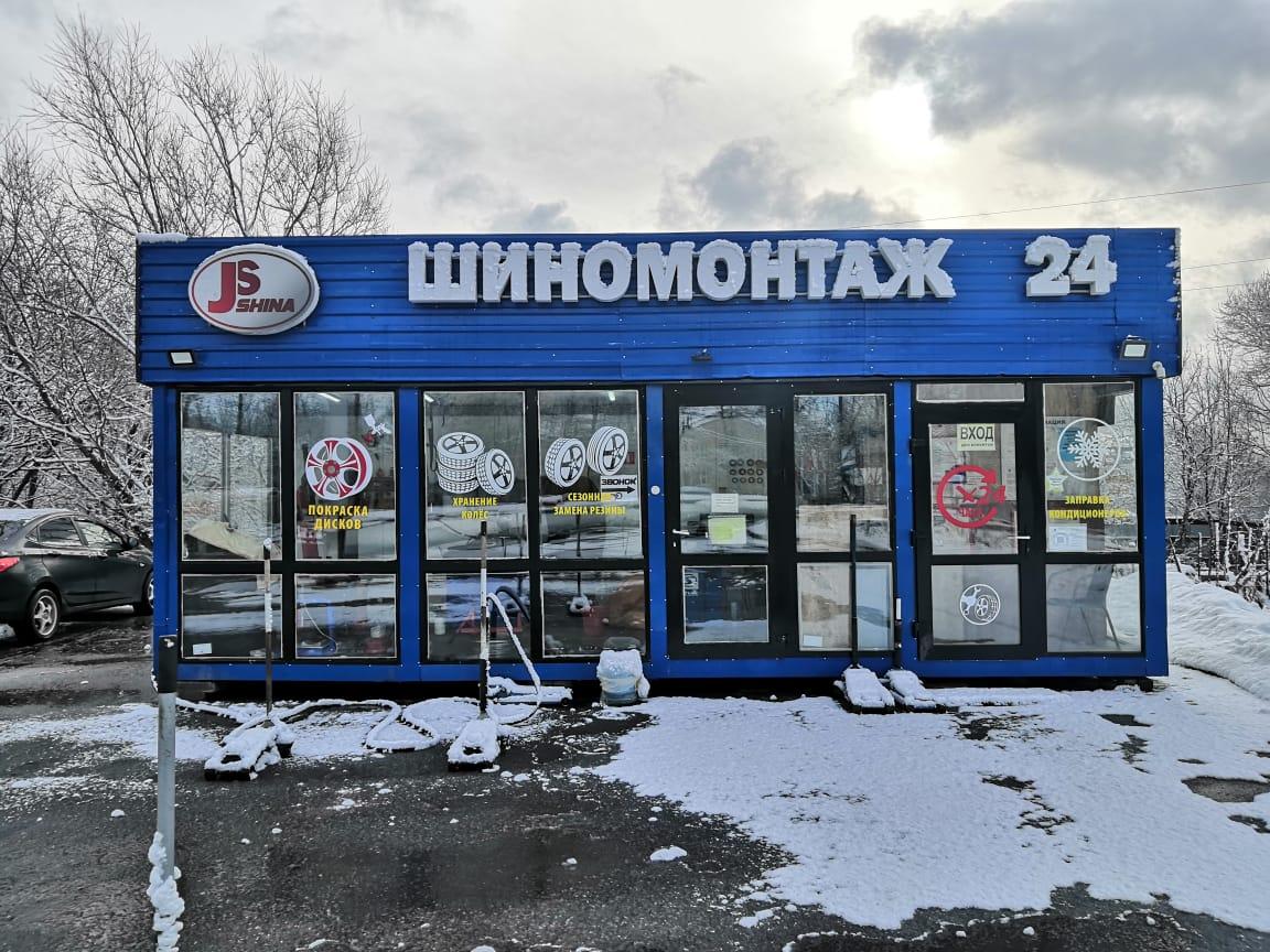 Шиномонтаж 24 в поселке Кузьмоловский Круглосуточно