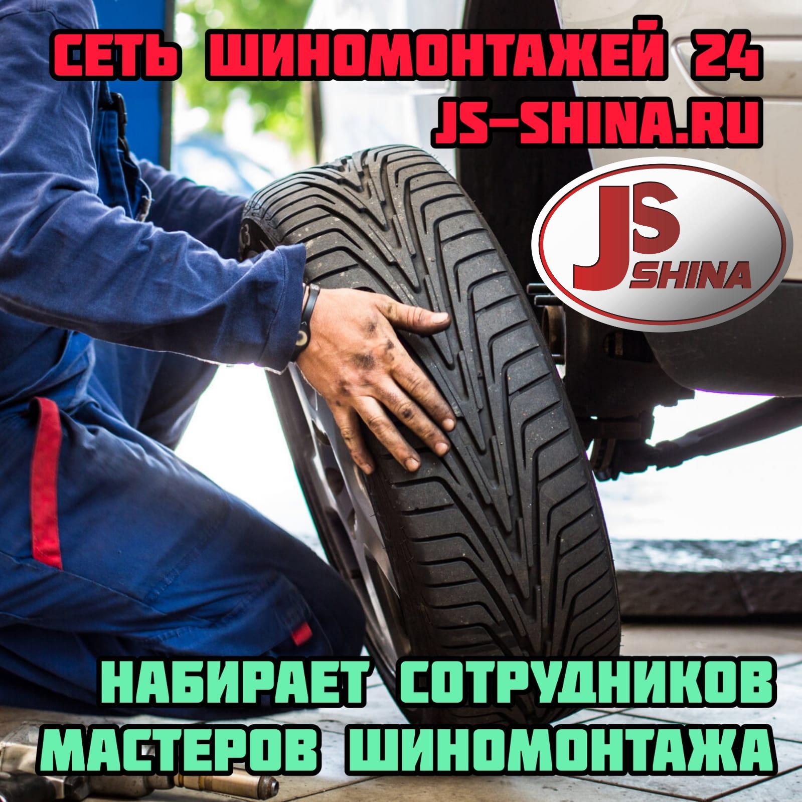 Работа в шиномонтаже вакансия шиномонтажник в Санкт-Петербурге